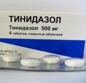 Тинидазол — инструкция по применению, цена