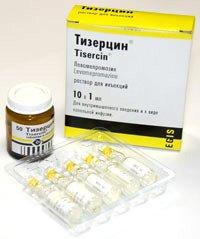 Тизерцин — инструкция по применению, цена