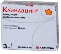 Клиндамицин — инструкция по применению, цена