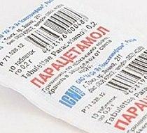 Парацетамол таблетки — инструкция по применению, цена