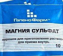 Магния сульфат — инструкция по применению, цена
