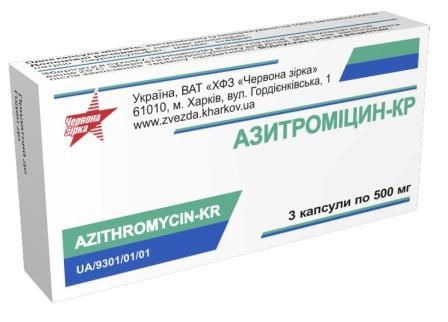 Азитромицин — инструкция по применению, цена