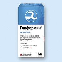 Глиформин — инструкция по применению, цена