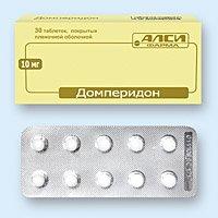 Домперидон — инструкция по применению, цена