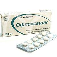 Офлоксацин таблетки — инструкция по применению, цена