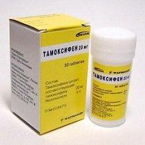 Тамоксифен — инструкция по применению, цена