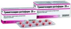 Триметазидин — инструкция по применению, цена