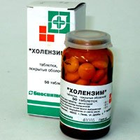 Холензим — инструкция по применению, цена