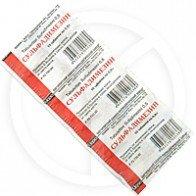 Сульфадимезин — инструкция по применению, цена