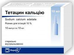 Тетацин кальций — инструкция по применению, цена