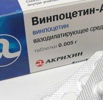 Винпоцетин — инструкция по применению, цена