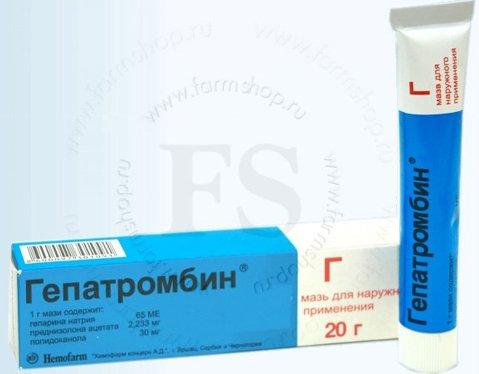 Гепатромбин — инструкция по применению, цена