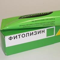 Фитолизин — инструкция по применению, цена