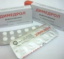Димедрол таблетки — инструкция по применению, цена