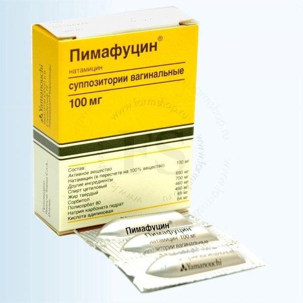 Пимафуцин — инструкция по применению, цена
