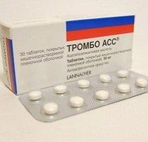 ТромбоАСС — инструкция по применению, цена