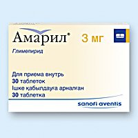 Амарил — инструкция по применению, цена