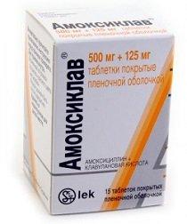 Амоксиклав таблетки — инструкция по применению, цена