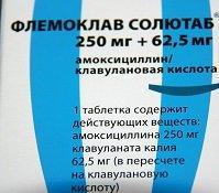 Флемоклав солютаб 250, 500 мг — инструкция по применению, цена