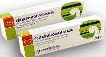 Мазь Гепариновая — инструкция по применению, цена
