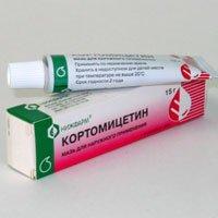 Кортомицетин — инструкция по применению, цена