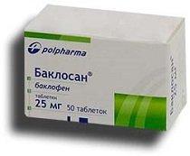 Таблетки Баклосан — инструкция по применению, цена
