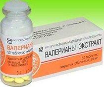Валериана в таблетках — инструкция по применению, цена