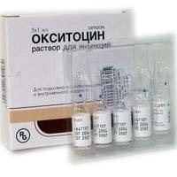 Окситоцин уколы — инструкция по применению, цена