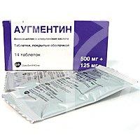 Аугментин — инструкция по применению, цена