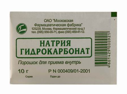 Натрия гидрокарбонат — инструкция по применению, цена