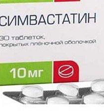 Симвастатин — инструкция по применению, цена