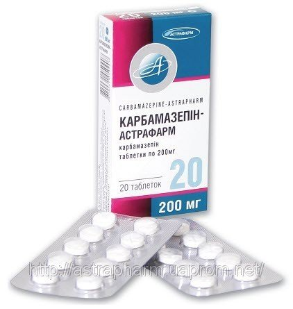 Карбамазепин — инструкция по применению, цена
