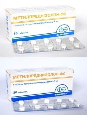 Метилпреднизолон — инструкция по применению, цена