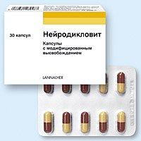 Нейродикловит — инструкция по применению, цена