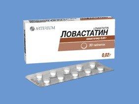 Ловастатин — инструкция по применению, цена