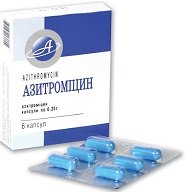 Азитромицин таблетки — инструкция по применению, цена