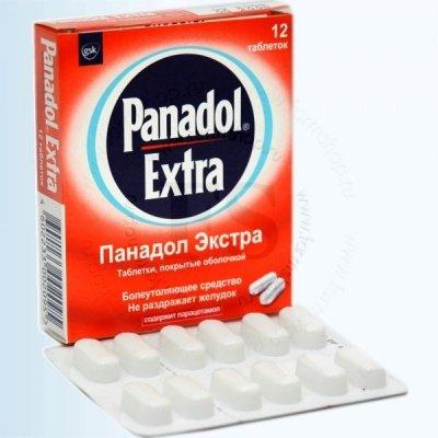 Панадол экстра — инструкция по применению, цена
