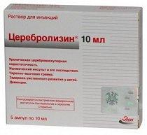 Церебролизин — инструкция по применению, цена