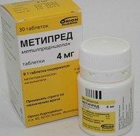 Метипред — инструкция по применению, цена