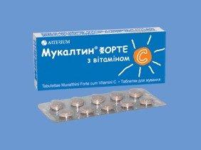 Мукалтин — инструкция по применению, цена