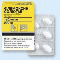 Флемоксин Солютаб — инструкция по применению, цена