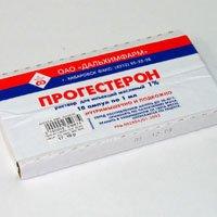 Прогестерон — инструкция по применению, цена