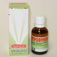 Нитрофунгин — инструкция по применению, цена