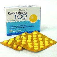 Калия йодид — инструкция по применению, цена