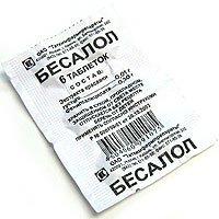 Таблетки бесалол — инструкция по применению, цена
