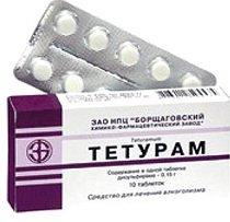 Таблетки Тетурам — инструкция по применению, цена