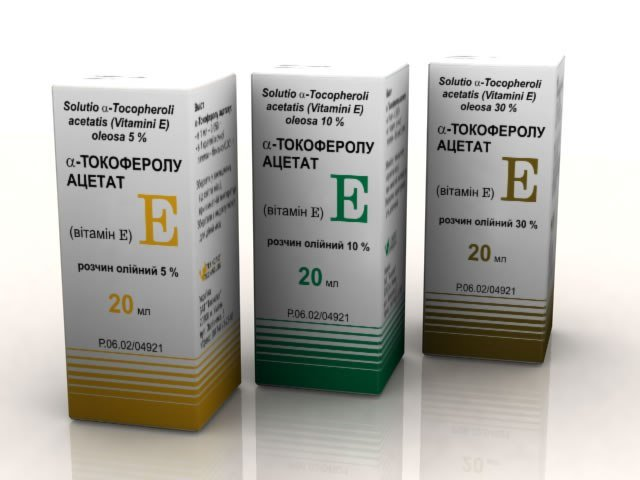 Токоферола ацетат — инструкция по применению, цена