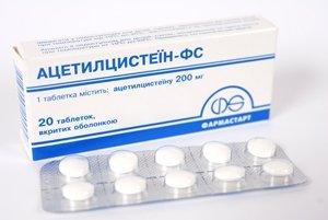 Ацетил цистеин — инструкция по применению, цена