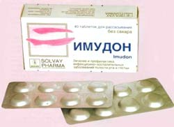 Имудон — инструкция по применению, цена