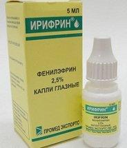 Ирифрин глазные капли — инструкция по применению, цена